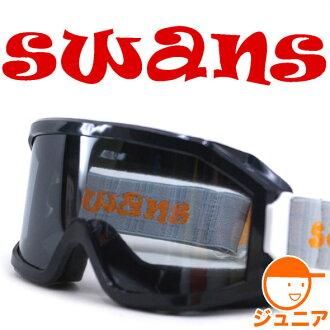 Children's SWANS ◆ 703 S Black! スワンズスノーゴーグル fs3gm