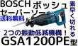 GSA1200PE