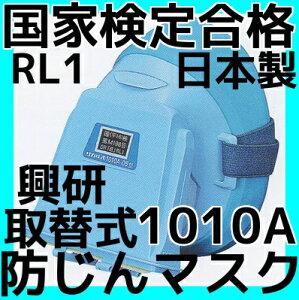 1010A-06型