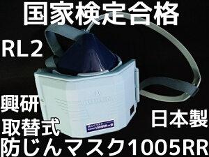 1005RR-05