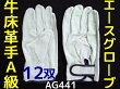 AG441