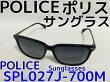 SPL027J-700M