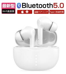 ワイヤレスイヤホン イヤホン Bluetooth 片耳 両耳 iPhone android 対応 敬老の日 プレゼント