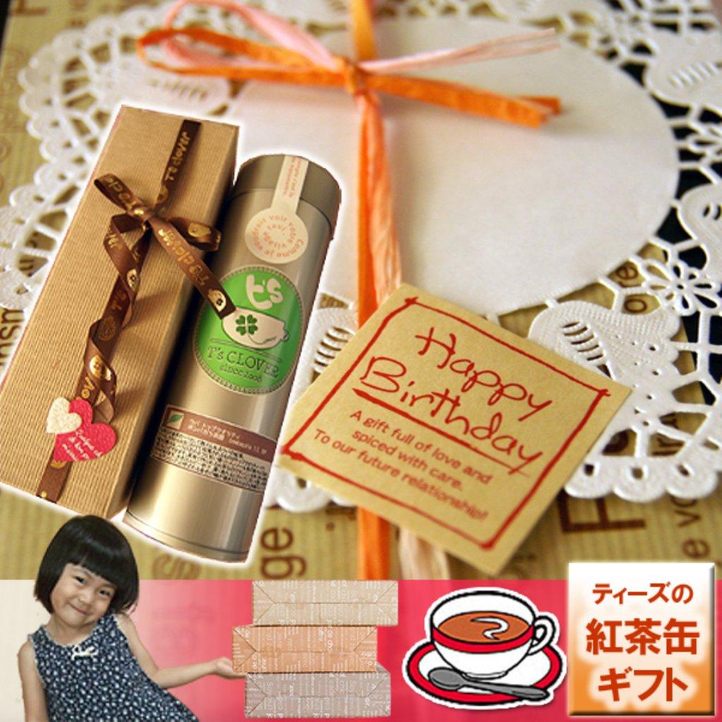 茶葉・ティーバッグ, 紅茶 50g2 j