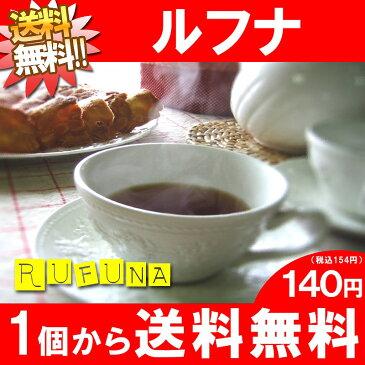 【ルフナ】メール便:送料無料サンプル紅茶リーフ4杯分(6g)140円【1個から送料無料】【リピート購入OK】
