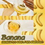 紅茶 フルーツティ Banana tea「バナナ紅茶」(50g) 南国エクアドルの完熟バナナのやさしい甘さ 送料無料:メール便
