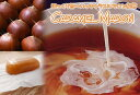【スイーツティ】「キャラメルマロン紅茶」(50g)ほっくり甘?いCaramel maron【送料無料:メール便】