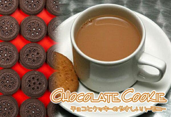 茶葉・ティーバッグ, 紅茶 (100g)Chocolate Cookie