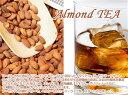 紅茶 フルーツティ almond tea「アーモンド紅茶」(100g) ローストされた香ばしいアーモンドをたっぷりと使用したイタリアン・アーモンド・デザート紅茶♪【送料無料:メール便】