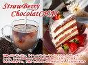 【スイーツティ】甘酸っぱい苺&ビターな甘み:Strawberry Chocolat Chai「苺ショコラチャイ」(1000g)【業務用:送料無料:宅配便】