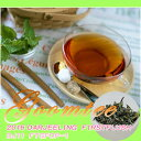 【送料無料:メール便】インド紅茶:2016年ダージリンファーストフラッシュ1番茶・グームティ茶園DJ-11オーガニック茶 FTGFOP-1(50g)