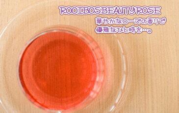 ROOIBOS BEAUTY ROSE「ルイボスビューティーローズ」(100g)南アフリカティー【紅茶 ノンカフェイン】【送料無料:メール便】