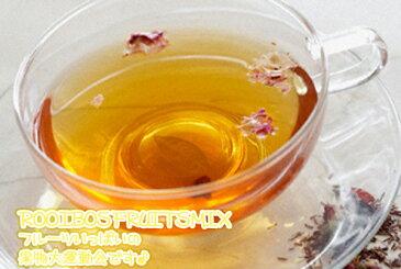 ROOIBOS FRUITS MIX「ルイボスフルーツミックス」(100g)南アフリカティー【ノンカフェイン】【送料無料:メール便】