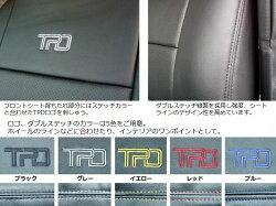 200系ハイエースシートカバーバンDX用(フロントセット1台分)