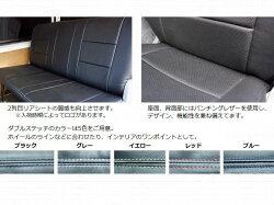 バンDX用シートカバー