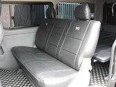 200系ハイエースシートカバー S-GL用(リアセット1台分)