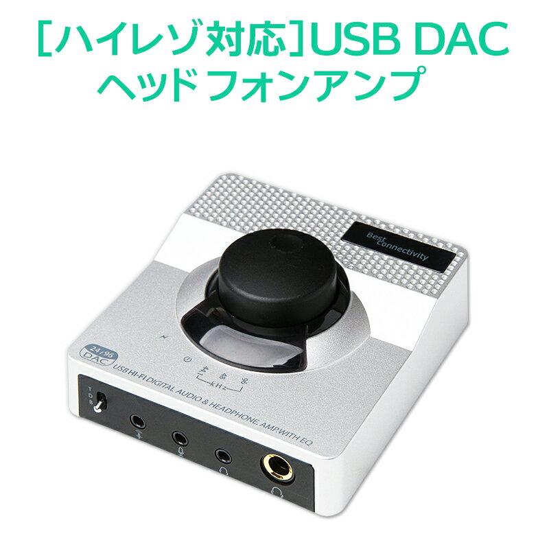 アンプ, ヘッドホンアンプ USB DAC