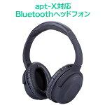 TSdrenaBluetoothオーバーヘッドフォン(音声通話機能搭載)AUD-BSHDP01