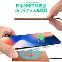 【日本最薄で最軽量】Qi ワイヤレス 充電器 [低発熱 薄型 3.2mm 急速充電対応 最大10W] 外出時 持ち運べる ポータブル サイズ 熱くならない 発熱対策 ワイヤレスチャージャー Galaxy S9/S8/S8 Plus対応