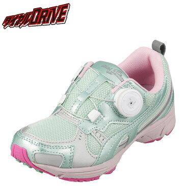 [マラソン期間中ポイント5倍]ダイヤル ドライブ ダイヤルDRIVE スニーカー R47109-79 キッズ シューズ 2E相当 キッズスニーカー ジュニアスニーカー 子供靴 女の子 履きやすい 運動 スポーツ かわいい ミント SP