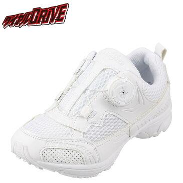 [マラソン期間中ポイント5倍]ダイヤル ドライブ ダイヤルDRIVE スニーカー R47110-79 キッズ シューズ 2E相当 キッズスニーカー ジュニアスニーカー 子供靴 男の子 女の子 履きやすい 通学 体育 運動 ホワイト SP
