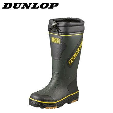 ダンロップ DUNLOP レインシューズ BG324 メンズ靴 靴 シューズ スノーブーツ 軽量 レインブーツ 長靴 防寒 冬靴 雪靴 ロングブーツ インソール 取り外し オリ−ブ SP