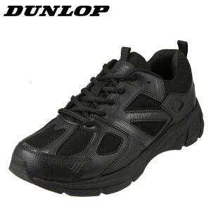 ダンロップ DUNLOP スニーカー DM230 メンズ靴 靴 シューズ 4E相当 ローカットスニーカー 防水 マックスランライト 幅広 4E カジュアル スポーツ 紐靴 大きいサイズ対応 28.0cm 29.0cm 30.0cm ブラック S
