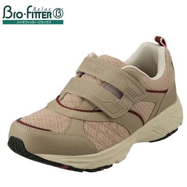 バイオフィッター リラックス Bio Fitter スニーカー BF-2110 レディース靴 靴 シューズ 4E相当 ローカットスニーカー 紐なし 幅広 カップインソール 歩きやすい おでかけ 旅行 大きいサイズ対応 24.5cm ベージュ SP