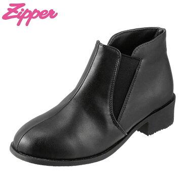 ジッパー Zipper ブーツ ZP-231 レディース靴 靴 シューズ 3E相当 サイドゴアブーツ ショートブーツ 防滑ソール 滑りにくい カジュアル シンプル 歩きやすい 大きいサイズ対応 24.5cm 25.0cm 25.5cm ブラック SP