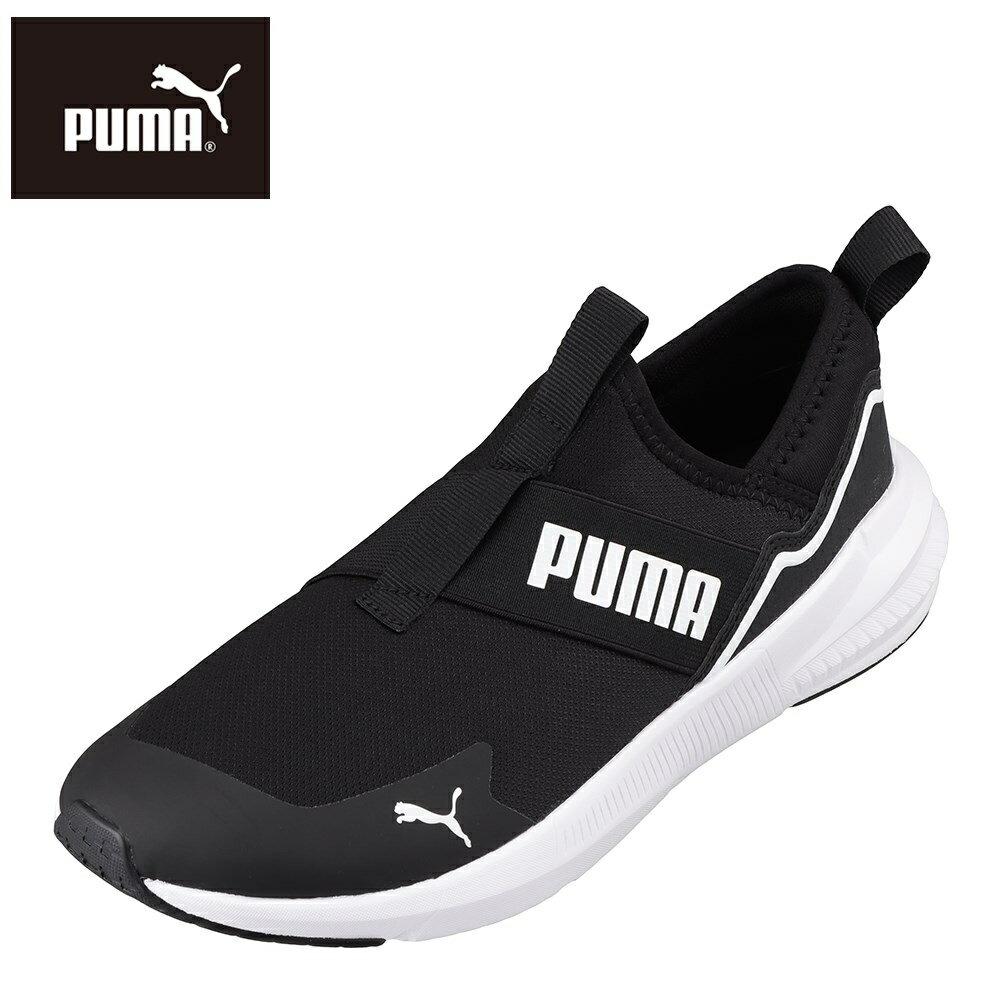 プーマ PUMA 194743 01L レディース靴 靴 シューズ 2E相当 スポーツシューズ ランニングシューズ スリッポン 楽ちん ジム トレーニング 大きいサイズ対応 ブラック×ホワイト SP