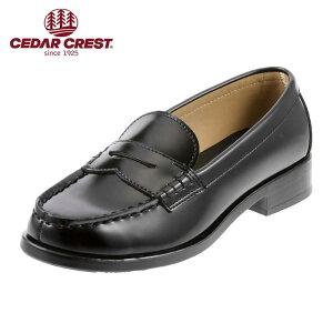 [セダークレスト] CEDAR CREST CC-2200 レディース   ローファー   通学   3E 幅広 定番   学校用   スクールシューズ   ブラック SP