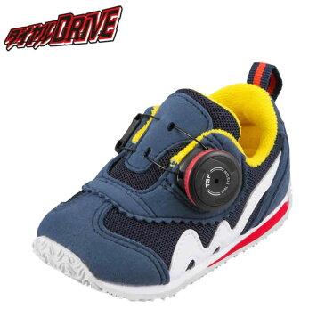 [マラソン期間中ポイント5倍][ダイヤルドライブ] ダイヤルDRIVE R47104-70 ベビー キッズ | ベビーシューズ キッズスニーカー | ワイヤーロック式 洗えるインソール | 子供靴 ファーストシューズ | プレゼント ギフト | ネイビー SP