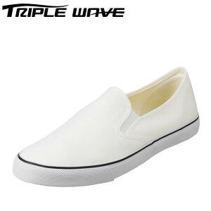 [トリプルウェーブ] TRIPLEWAVE TW3300 メンズ | スリッポン | ローカット | サイドゴア 無地 | 大きいサイズ対応 28.0cm | ホワイト SP