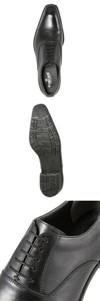 ハイドロテックウルトラライトHYDROTECHHD1319メンズビジネスシューズ内羽根ストレートチップ本革軽量歩きやすい大きいサイズ対応28.0cmブラック