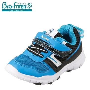 バイオフィッター Bio Fitter スニーカー BF-638 キッズ 靴 シューズ 2E相当 ランニングシューズ キッズスニーカー 男の子 子供靴 軽量 抗菌 防臭 スポーツ 運動 体育 ブルー TSRC