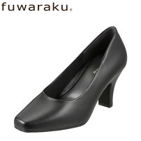 fuwarakuフワラクFR-1205レディースプレーンパンプス防水スクウェアトゥ冠婚葬祭レディース