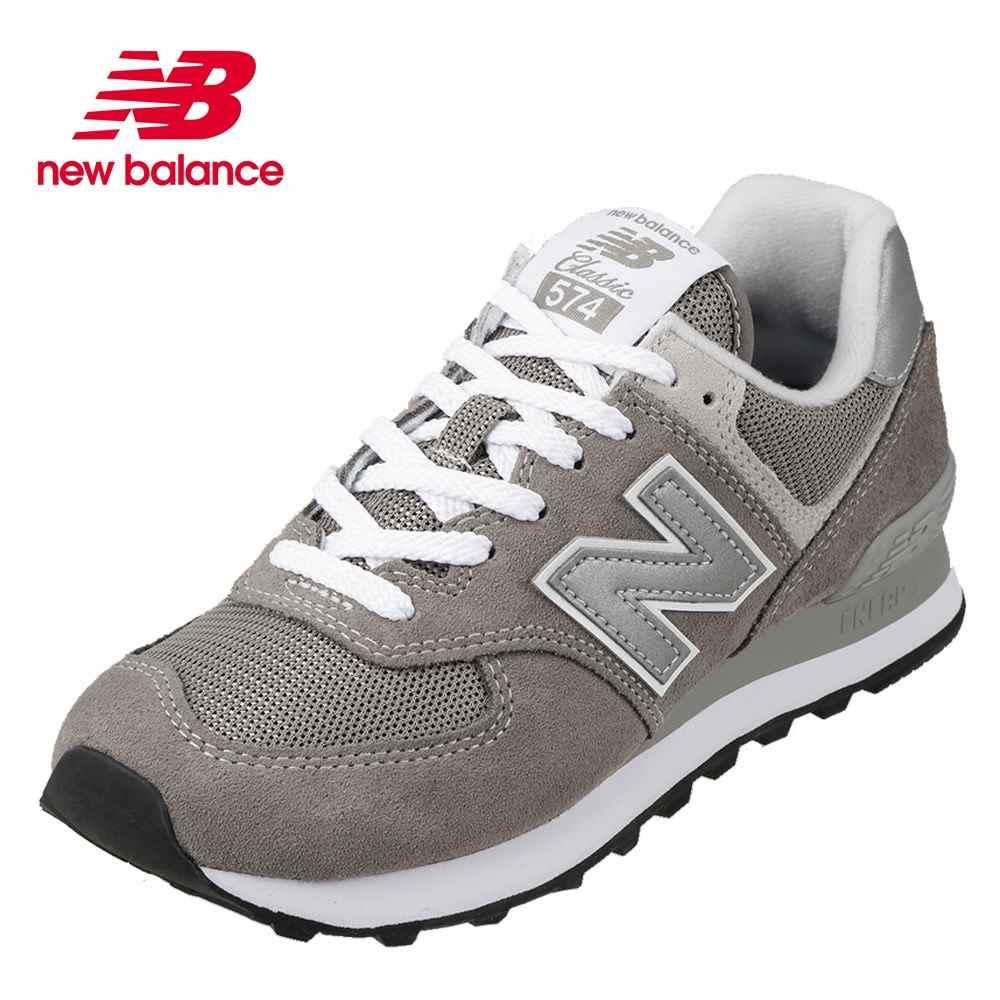 ニューバランス new balance スニーカー ML574EGGD メンズ靴 靴 シューズ D相当 ローカットスニーカー 本革 クッション性 フィット感 レトロ おしゃれ 大きいサイズ対応 グレー TSRC画像
