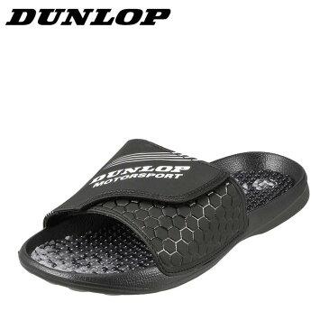 ダンロップ DUNLOP サンダル SW321 メンズ靴 靴 シューズ 3E相当 スポーツサンダル スポサン 軽量 幅広 面ファスナー 着脱テープ シャワーサンダル ビーチサンダル ブラック×ホワイト TSRC