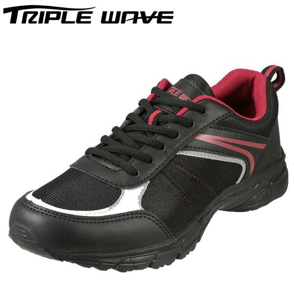 トリプルウェーブTRIPLEWAVEスニーカーTW2303メンズ靴靴シューズ3Eローカットスニーカー軽量幅広レースアップウォーキ