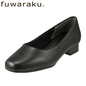 55db8b4253548 フワラク fuwaraku パンプス FR-1105 レディース靴 靴 シューズ 5E相当 ラウンドトゥ パンプス 黒 防水 静音 クッション性 就活  リクルート フォーマル 大き.