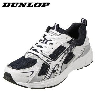 ダンロップ DUNLOP スニーカー DM229 メンズ靴 靴 シューズ 4E相当 ローカットスニーカー 防水 マックスランライト 幅広 4E カジュアル スポーツ 紐靴 大きいサイズ対応 28.0cm 29.0cm 30.0cm ネイビー×ホワイト TSRC