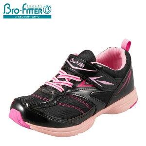 9a9903c72ec28 バイオフィッター スポーツ Bio Fitter スニーカー BF-362 キッズ靴 靴 シューズ 3E相当 ジュニア