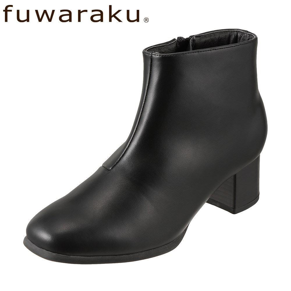 フワラク fuwaraku ブーツ FR-1501 レディース靴 靴 シューズ 3E相当 ショートブーツ レインブーツ 防水 ヒール ローヒール 歩きやすい 立ち仕事 通勤 仕事 シンプル サイドファスナー 履きやすい 大きいサイズ対応 ブラック TSRC画像