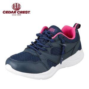 f2fd4a6fc06a3 セダークレスト CEDAR CREST CC-3074 キッズ・ジュニア ランニングシューズ キャタピースマート 靴ひも 結ばない 子ども 女の子  ローカットスニーカー 体育 運動.