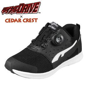 ダイヤルDRIVE × セダークレスト ダイヤルDRIVE PULSE CC-3083 キッズ靴 2E相当 キッズ ジュニア シューズ ダイヤルドライブ 人気 フィット感 ピッタリ コラボアイテム 限定 ブラック TSRC