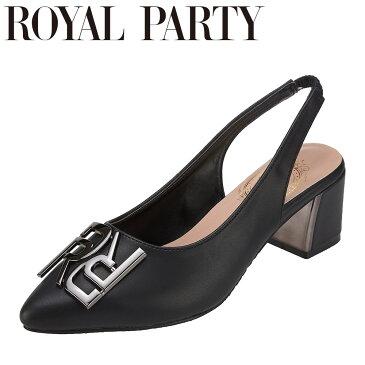 ロイヤルパーティ ROYAL PARTY RP5551 レディース靴 2E相当 パンプス ポインテッドトゥ イニシャルバックル バックベルト 人気 ブランド ブラック TSRC