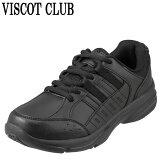 [ヴィスコットクラブ] VISCOT CLUB HLS-2163 レディース | ローカットスニーカー | レースアップ | 軽量 ゆったりめ | ブラック TSRC