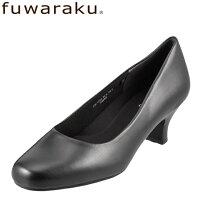 フワラクfuwarakuFR-1202レディースプレーンパンプス黒就活リクルート仕事静音防水クッション性大きいサイズ対応25.0cm25.5cmブラック