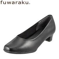 フワラクfuwarakuFR-1101レディースプレーンパンプス黒防水静音ローヒール就活リクルートフォーマル大きいサイズ対応25.0cm25.5cmブラック