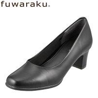 フワラクfuwarakuFR-1102レディースプレーンパンプス黒防水静音クッション性就活リクルートフォーマル大きいサイズ対応25.0cm25.5cmブラック